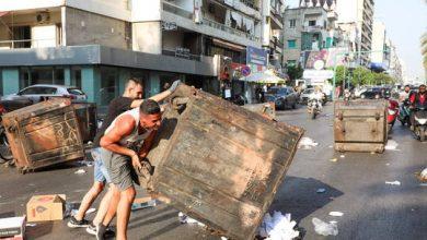 """صورة دراسة لبنانية تحذر من تحول البلاد إلى """"فنزويلا ثانية"""""""