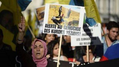 """صورة البرلمان البلجيكي يصنف مذبحة الإيزيديين """"جريمة إبادة جماعية"""""""