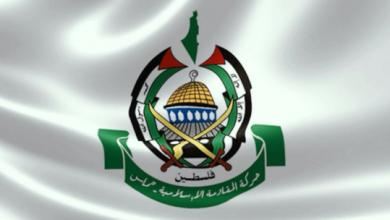"""صورة """"حماس"""" وألوية """"الناصر صلاح الدين"""" تنعى الأمين العام للجبهة الشعبية لتحرير فلسطين أحمد جبريل"""
