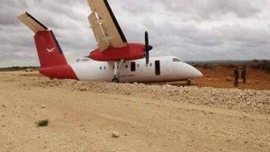 صورة طائرة ركاب تتعرض لحادث جنوب الصومال