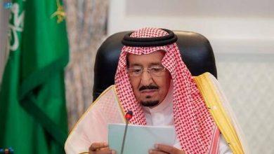 صورة الملك السعودي: التلقيح أسهم في حج صحي وآمن