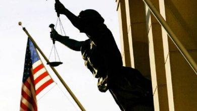 صورة الولايات المتحدة قد تسلم بغداد مواطنا من أصل عراقي متهما بجرائم قتل