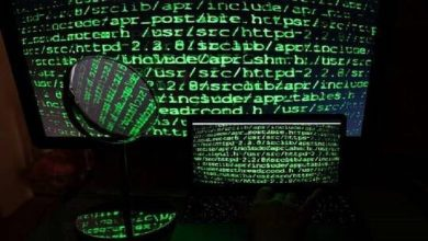 صورة ملفات سرية تظهر خطط إيرانية مزعومة لإغراق سفن باستخدام هجمات إلكترونية