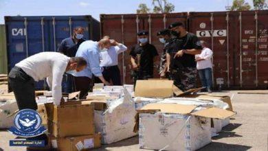 صورة ليبيا.. إتلاف 20 مليون قرص مخدر في مصراتة