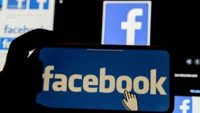 """صورة محللون: """"فيسبوك"""" حققت إيرادات قياسية خلال الربع الثاني من العام"""