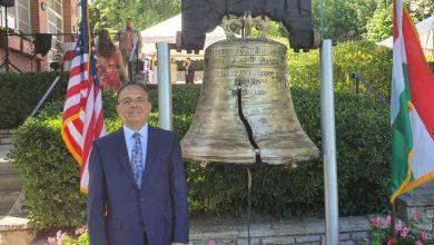 صورة السفير علي مقراني بدولة المجر يُشارك في الإحتفال الخاص بالعيد الوطني للولايات المتحدة الأمريكية