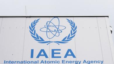 """صورة إيران تقيد دخول مفتشي الأمم المتحدة إلى منشأة """"نظنز"""" النووية"""