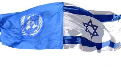 صورة الأمم المتحدة تعرب عن قلقها إزاء استخدام برمجيات إسرائيلية خبيثة للتجسس