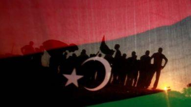 """صورة أعضاء بـ""""الحوار الوطني الليبي"""" يطالبون بجلسة طارئة لبحث خروقات جسيمة"""
