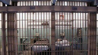 صورة الولايات المتحدة ستغلق السجن الذي انتحر فيه المصرفي إبستين