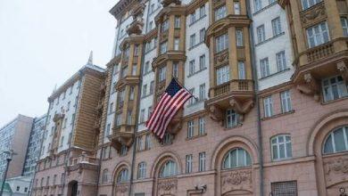 صورة واشنطن تخفض عدد موظفي مقارها الدبلوماسية لدى روسيا