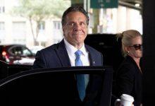 صورة الأكاديمية الدولية للتلفزيون تسحب جائزتها من حاكم ولاية نيويورك المستقيل