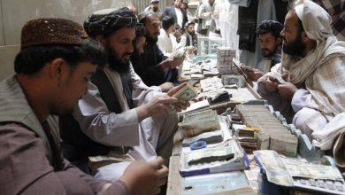 صورة طالبان تصدر إعلانا حول عمل البنوك في أفغانستان