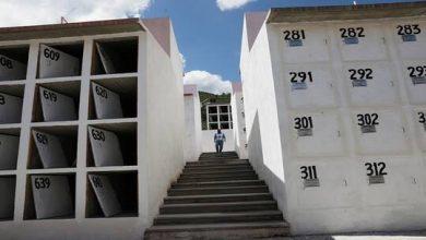 صورة ناشطون: 52 ألف جثة لمجهولين في المكسيك