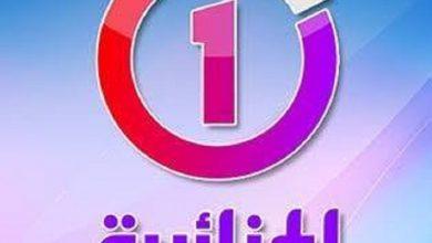 """صورة الوقف الفوري والنهائي لقناة """" الجزائرية وان"""""""