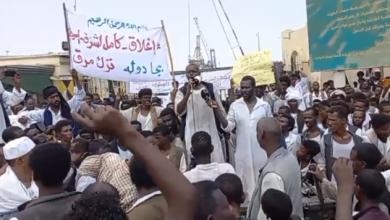 صورة السودان.. المحتجون يغلقون مطار بورتسودان شرق البلاد