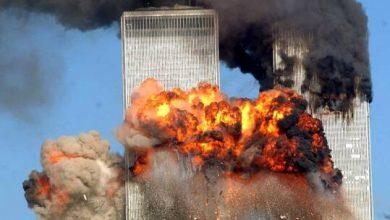 صورة استطلاع: ثلثا الأمريكيين يقولون إن هجمات 11 سبتمبر غيرت أمريكا للأبد