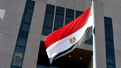 صورة الخارجية المصرية عن بيان مجلس الأمن حول سد النهضة: دفعة لإنجاح المسار الإفريقي التفاوضي