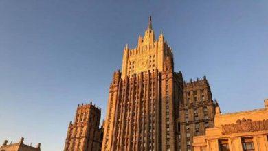 صورة الخارجية الروسية: فتور العلاقات لا يعني عدم تعاون موسكو وواشنطن في مكافحة الإرهاب