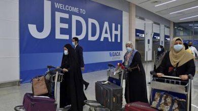 صورة السعودية تعدّل إجراءات دخول المقيمين والزائرين