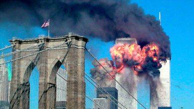 """صورة بعد 20 عاما.. """"ناسا"""" تنشر صورة من الفضاء لدخان هجمات 11 سبتمبر في نيويورك"""