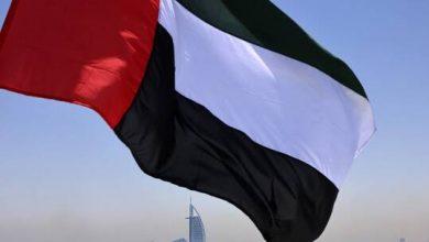 صورة الإمارات تتعهد بمشاريع تدعم الجهود الإنسانية في أفغانستان