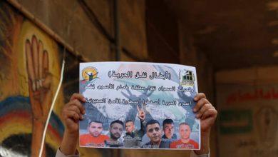 صورة هيئة الأسرى الفلسطينيين تعلن أن محاميها سيزورون الأسرى المعاد اعتقالهم