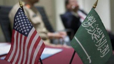 صورة السعودية ترحب بكشف واشنطن وثائق سرية عن هجمات 11 سبتمبر