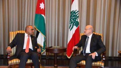 صورة رئيس الحكومة الأردنية يصل بيروت