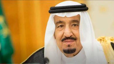 صورة العاهل السعودي يعزي رئيس الجمهورية في وفاة بوتفليقة