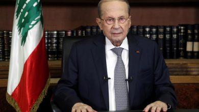 صورة الرئيس اللبناني: لن نتراجع عن حقوقنا النفطية