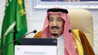 صورة الملك سلمان: السلام هو الخيار الاستراتيجي لمنطقة الشرق الأوسط