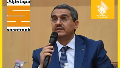 """صورة """"سوناطراك"""" تنهي الدراسات التقنية لمشروع خط الغاز الجزائري النيجيري لتموين أوروبا"""