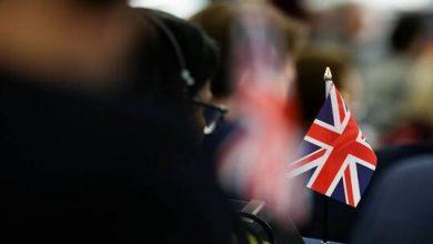 صورة بريطانيا.. إلغاء 86 ألف وظيفة في قطاع الترفيه الليلي بسبب الإغلاق