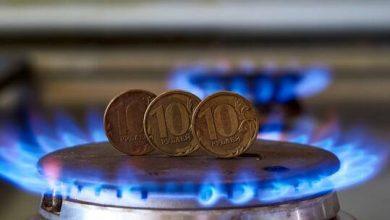 صورة أسعار الغاز في أوروبا تسجل مستويات تاريخية جديدة