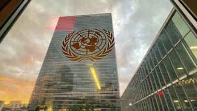 صورة الأمم المتحدة تعلق على تفجير دمشق