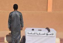 """صورة الإرهابي المُسمى """"عقباوي شريف"""" المدعو """"طايع ولد محمد"""" يُسلم نفسه للسلطات العسكرية"""